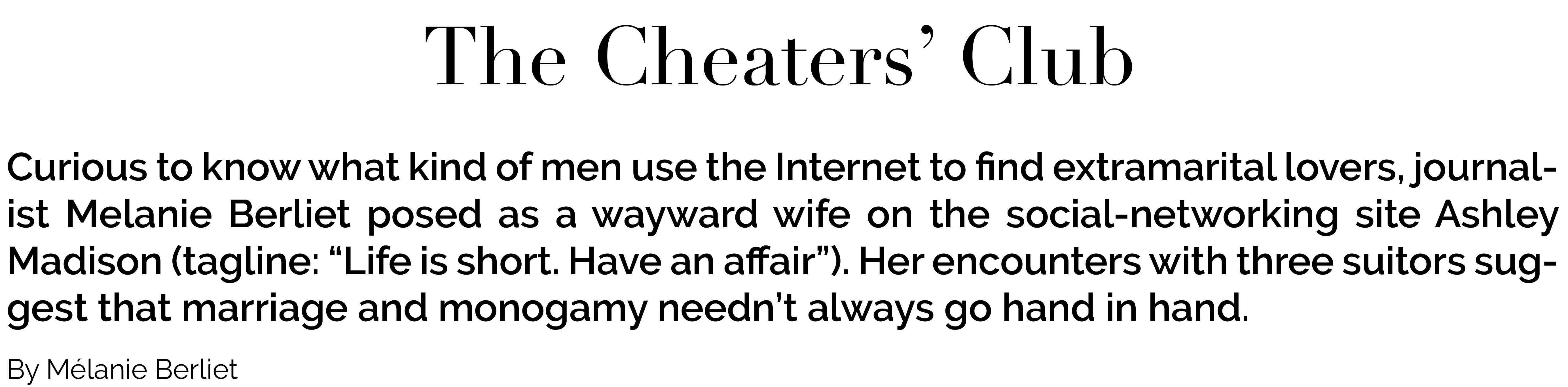 The Cheaters Club Mlanie Berliet